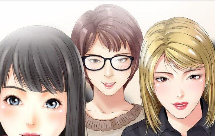 Convoitises scan webtoon